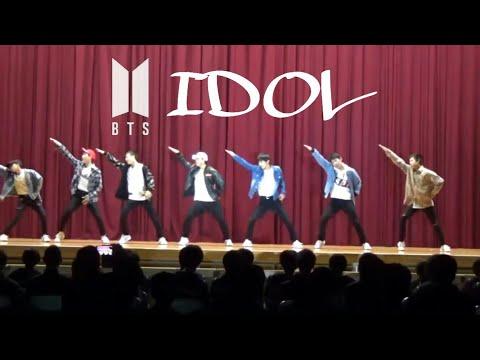 Xxx Mp4 文化祭 ダンス BTS【防弾少年団】IDOL+FIRE 完コピ 中学生 3gp Sex