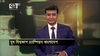 খেলাযোগ ৯ ফেব্রুয়ারী ২০২০ (বিশেষ অংশ) | Khelajog 9 February 2020 | Sports News | Ekattor TV