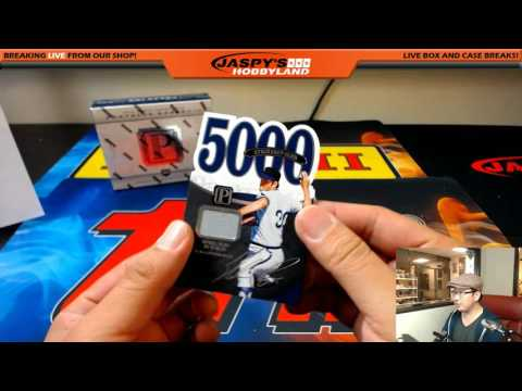 Tues., 6/13/17 [4Box (Inner) PICK YOUR TEAM] #5 - 2016 Panini Pantheon MLB Baseball