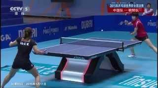 2015 World Team Cup WT-Final: CHINA Vs KOREA [HD] [Full Match/Chinese]