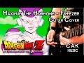 Maximum the Hormone - Freezer (Guitar Cover) Dragon Ball Z