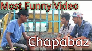 New Bangla Funny Video 2017 | Chapabaz | Bangla Fun | We Are The Poltibuz | Bangla Funny video