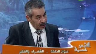 البصره زعلانه يـ عبدالله عليك محسن الدخيلي