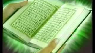 سورة يس بصوت القارئ  الشيخ عبد العزيز الزهراني Holy Quran