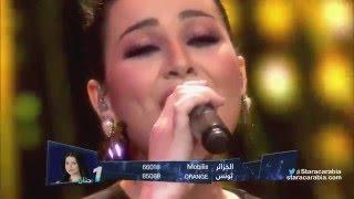 حنان الخضر من المغرب - يانا يانا - البرايم 8 من ستار اكاديمي 11