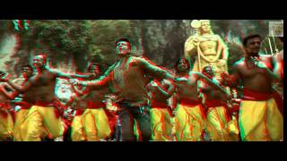 Billa - Seval Kodi Tamil 3D 1080p HD Video Songs