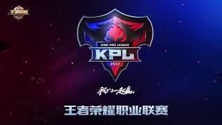 【Vv集锦】AG超玩会 vs WeFun 花木兰苍破斩秒WF 2017.06.24