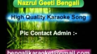 Chamke Chamke Dhir Bhiru Pai Karaoke Nazrul Geeti