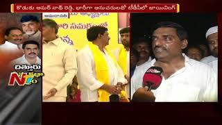 Nallari Kishore Kumar Reddy Face to Face || Joins in TDP || NTV