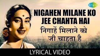 Nigahen Milane Ko with lyrics   निगाहें मिलाने को गाने के बोल   Dil Hi To Hai   Raj Kapoor/Nutan