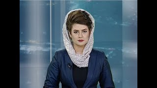 Afghanistan Dari News 06.07.2017  خبرهای افغانستان