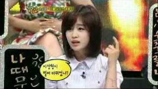Yoon Si Yoon - Jiyeon cut @ $H