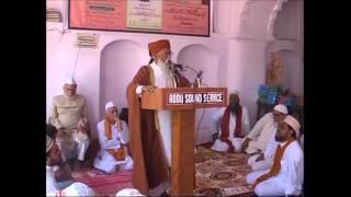 Speech of Mufti Abul Irfan Sahib Qibla Firangi Mahli