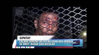 Balita Sa Alas Dose June 30, 2017