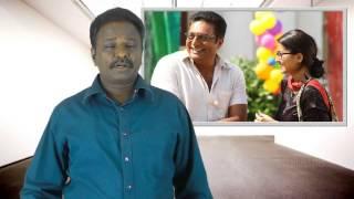 Un Samayal Arayil Movie Review | Prakash Raj, Sneha, Ilaiyaraaja | TamilTalkies
