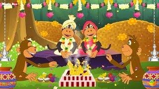 Kurangu Kalyanam(Monkey)- Chellame Chellam - Cartoon/Animated Tamil Rhymes For Kids