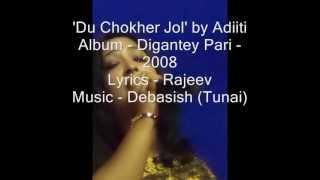 du chokher jol - by Aditi Chatterjee