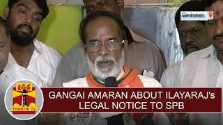 Gangai Amaran about Ilayaraj