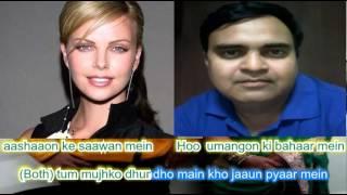 Karaoke aashaon ke sawan main only for male Singer