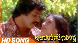 Benz Vasu Malayalam Movie | Swapnam Swayamvaramaayi Song | Romantic Song | Sathar | Seema