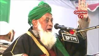 আব্বাসী ও দেওয়ানবাগী ভন্ডদের জুতাপেটা করলেন Allama Abdus Sahid Sylheti Bangla Waz New 2017