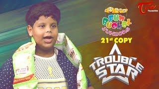 Fun Bucket JUNIORS | Trouble Star | Episode 21 | Kids Funny Videos | Comedy Web Series