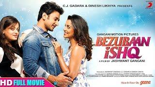 BEZUBAAN ISHQ | FULL MOVIE HD | Mugdha Godse | Nishant | Sneha Ullal