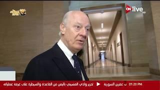 الأزمة السورية  - دي ميستورا : يجب السماح بدخول المساعدات الإنسانية للغوطة