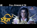 Download Video Download Shani - 20th February 2017 - शनि - Full Episode (HD) 3GP MP4 FLV
