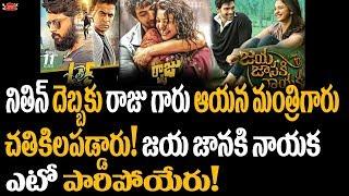 Nithiin LIE Movie BEATS Jaya Janaki Naayaka and Nene Raju Nene Mantri | Rana | Bellamkonda Srinivas