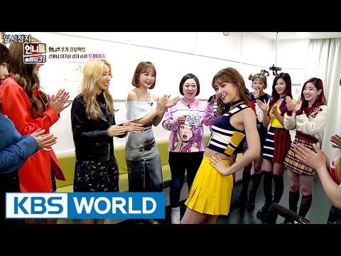 Unnies' Minzy vs TWICE Momo dance battle! [Sister's Slam Dunk Season2  2017.03.24]