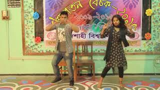 rajshahi university duet dance   YouTube