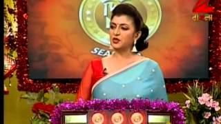 Didi No. 1 Season 5 Episode 31 - December 23, 2013