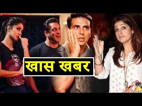 Xxx Mp4 Salman Khan का Katrina Kaif Birthday के लिए Surprise Akshay Kumar पर Twinkle Khanna को आया गुस्सा 3gp Sex