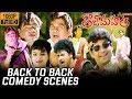 Taj Mahal Telugu Movie Back To Back Comedy Full HD | Brahmanandam | Babu Mohan | Suresh Productions