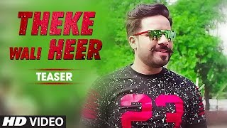Song Teaser ► Theke Wali Heer | R Maan | Mista Baaz | Releasing on 13 January 2019