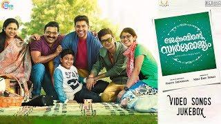 Jacobinte Swargarajyam | All Video Songs | Nivin Pauly, Vineeth Sreenivasan, Shaan Rahman