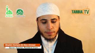 Surah Fatiha in Seven Qir