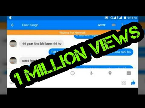 how to impress an indian girl on facebook in HINDI (Latest 2016)