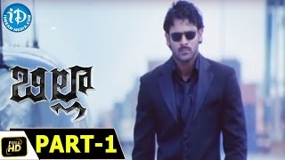 Billa Full Movie Part 1 || Prabhas, Anushka, Namitha || Meher Ramesh || Mani Sharma