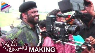 Okkadu Migiladu Movie Making | Manchu Manoj | Anisha Ambrose | #OkkaduMigiladu Telugu Movie