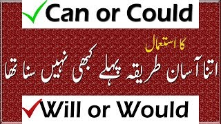 Use of Can Could Will Would in English in Urdu