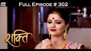 Shakti - 20th July 2017 - शक्ति - Full Episode