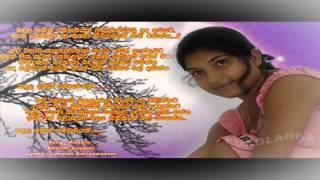කඳුල ඉතින් සමාවෙයන් kandula Ithin samaweyan- ( Latest Version ) - Keerthi Pasquel--HQ