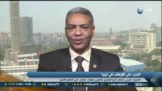 خبير عسكري: مصر الوحيدة التي تصدت لداعش وأحبطت مخططاته