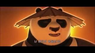 kung fu panda centuries