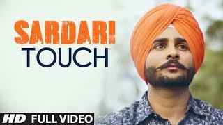 Sardari Touch: Nonu Sandhu (Full Song) Gupz Sehra   Latest Punjabi Songs 2017   T-Series Apna Punjab