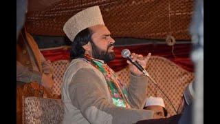 Urdu Naat(Aaj Muhammad Aye More)Syed Zabeeb Masood.By Visaal