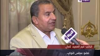 """عين على البرلمان -لقاء النائب """"عبد الحميد كمال"""".يناقش""""مشكلة القمامة""""على هامش إجتماع لجنة التنمية"""