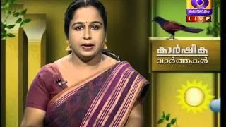 Krishidarshan Malayalam 02-10-2015